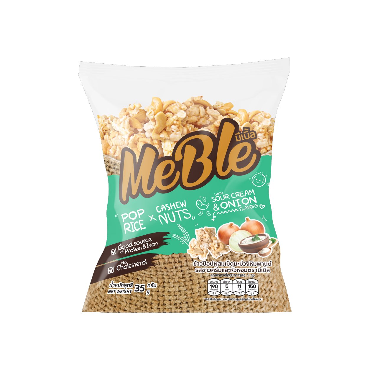 MEBLE Sour Cream&Onion